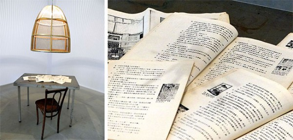 huang-yong-ping-hab-galerie-nantes-2014-3